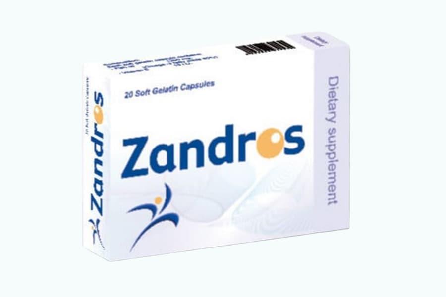 زاندروس