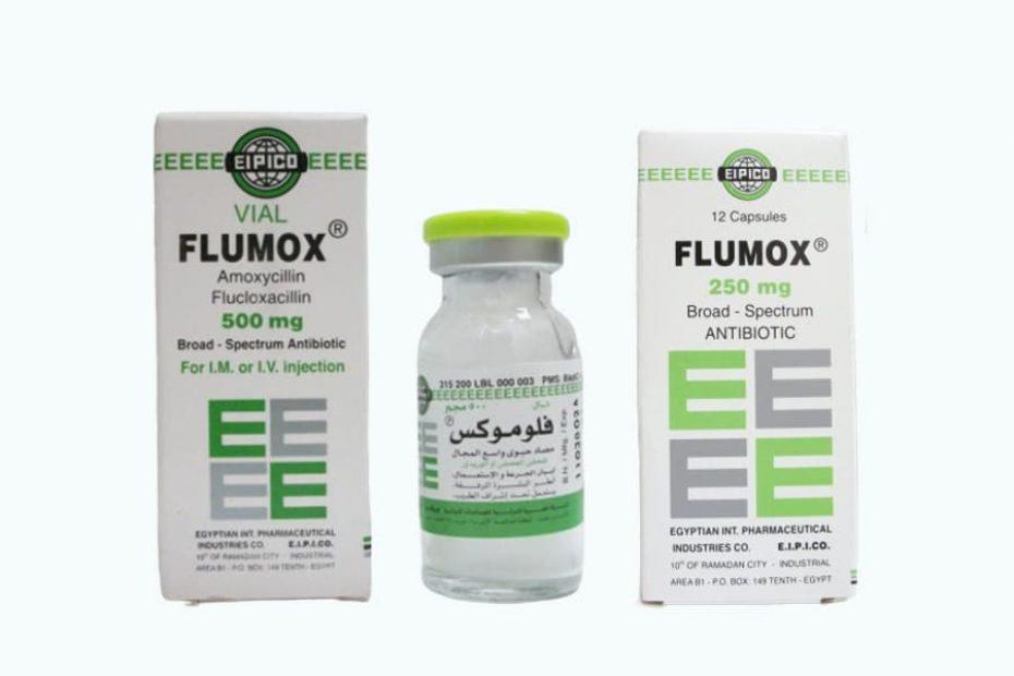 فلومكس Flumox