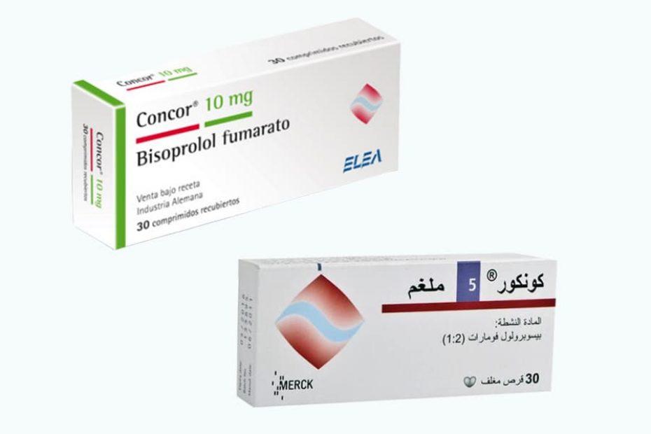 أشكال كونكور الدوائية