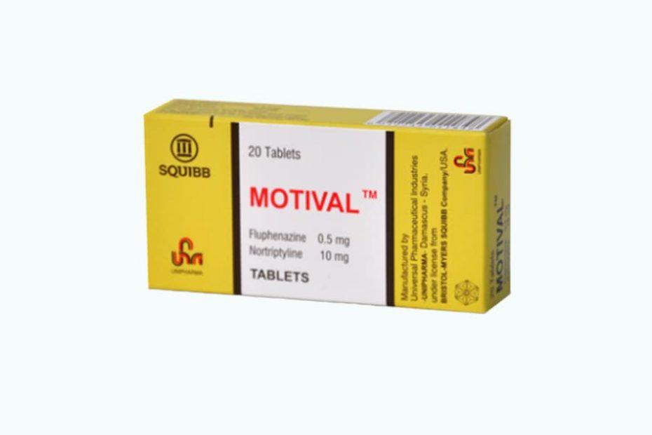 موتيفال