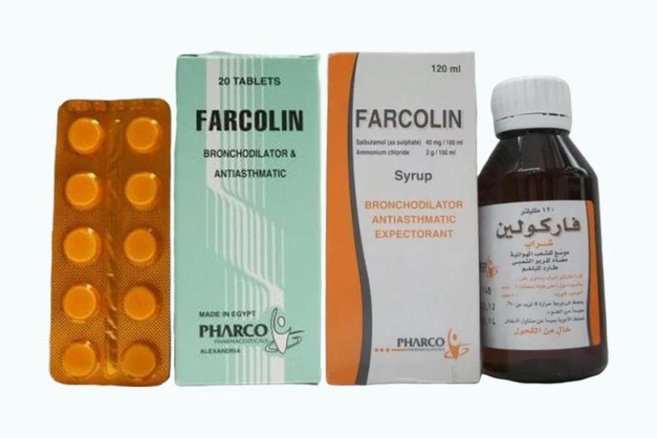 فاركولين Farcolin