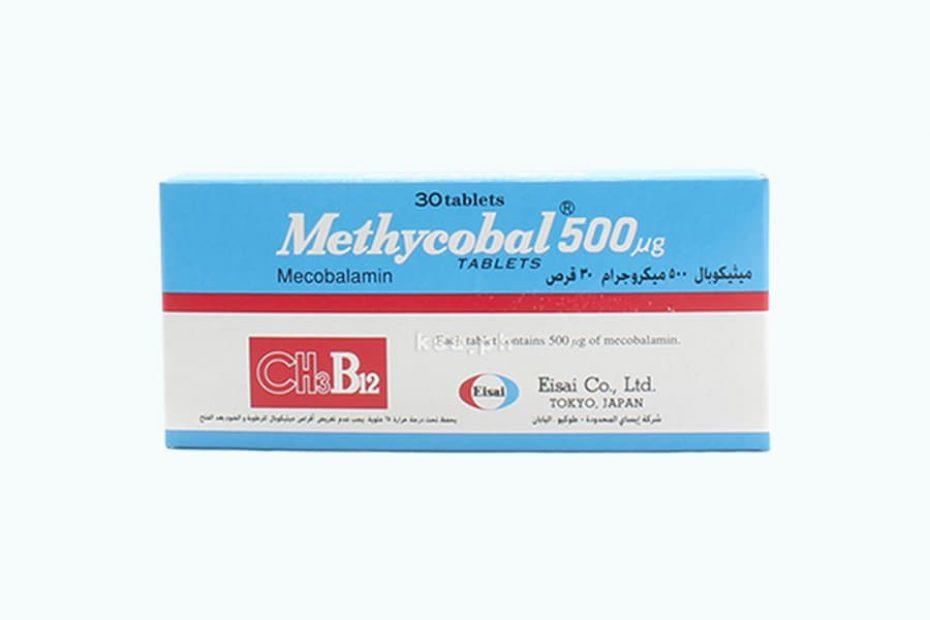 ميثيكوبال METHYCOBAL
