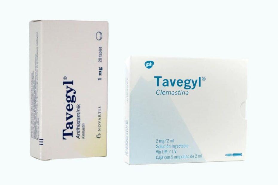 تافيجيل TAVEGYL