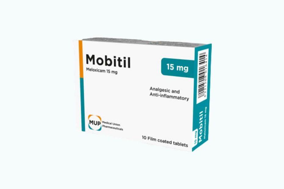موبيتيل MOBITIL